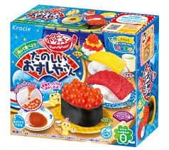 poopin cookin crea tus chuches japonesas
