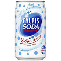 Refresco Calpis con gas y un toque a Yogur